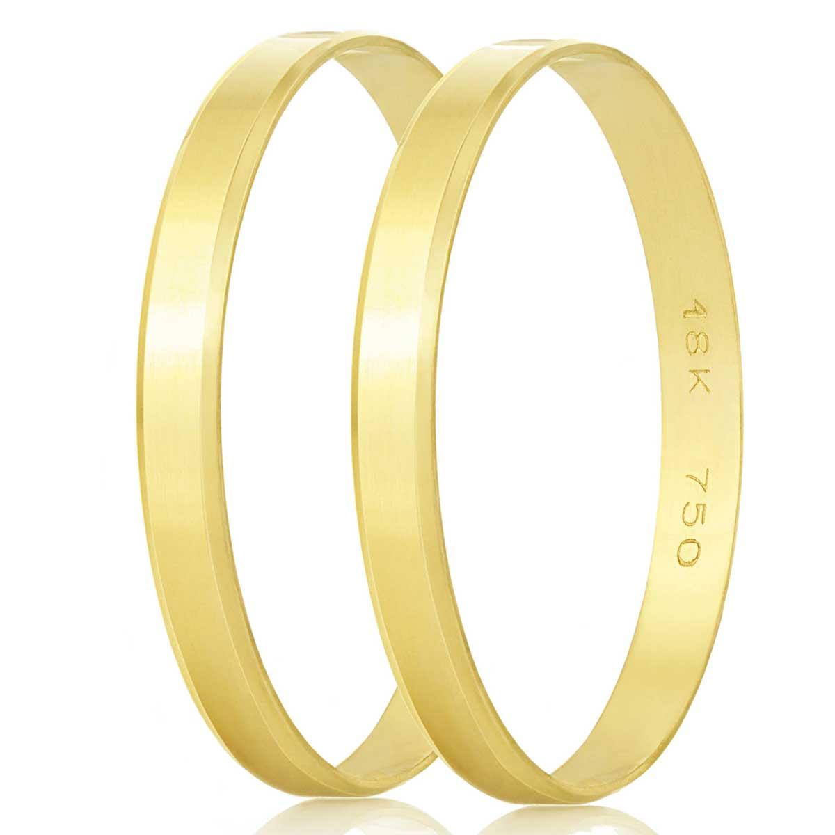 Aliança Fine em Ouro 18k Casamento e Noivado